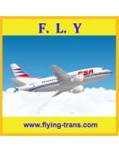 AK-807 Malaysia Asian airline