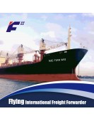 Cheap air freight price to Tel Aviv by RJ Airline, shipping agent, air transport