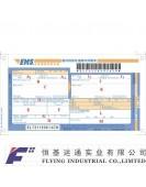 To Egpyt safe low price EMS door to door courier,forwarder