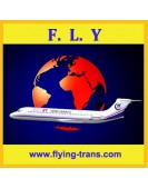 CZ to Amsterdam Netherlands air shipping|air freight|international logistics